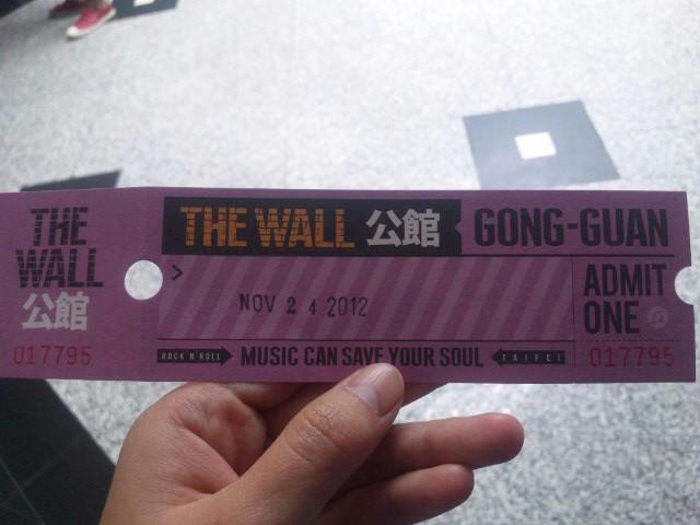 台湾 THE WALL 公館 チケット