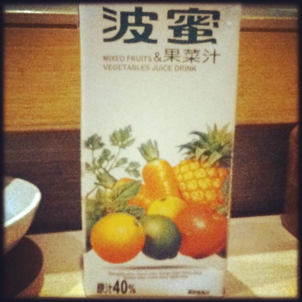 台湾の甘い野菜ジュース