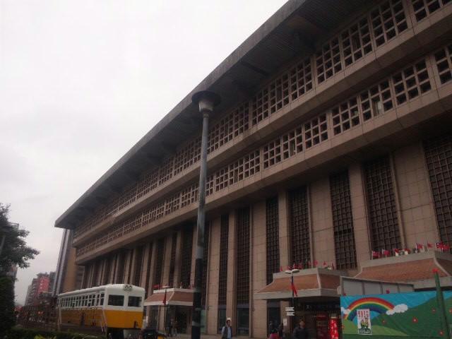 台北駅 建物