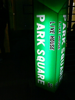 仙台 勾当台公園 ライブハウス PARK SQUARE