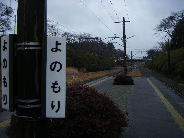夜ノ森駅 ホーム