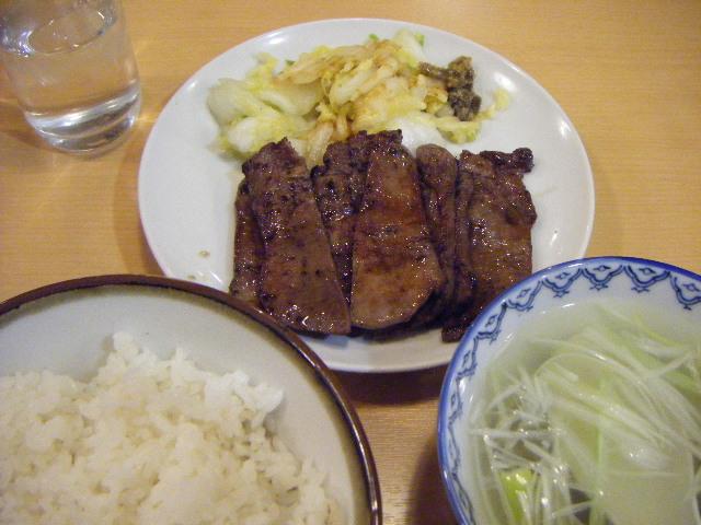 牛たん 喜助 牛たん焼定食 しお 1500円