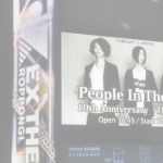 【ライブレポート】People In The Box 10th Anniversary「The Final」@ EX THEATER ROPPONGI【9500字長文注意】