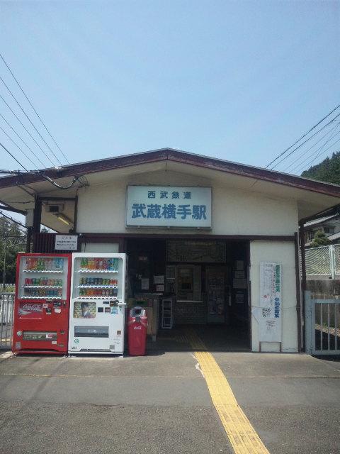 西武鉄道 武蔵横手駅