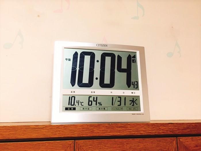 部屋にあった時計