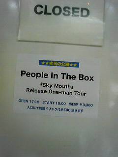 People In The Box Sky Mouth Release One-man Tour 梅田AKASO