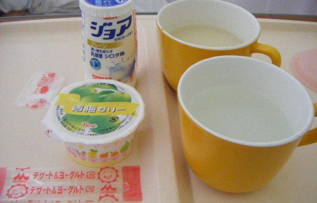 入院中の病院食8泊9日全まとめ(絶食からの回復食あり)