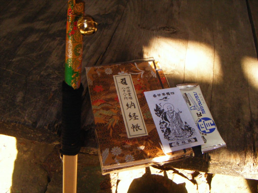 鶴林寺御影