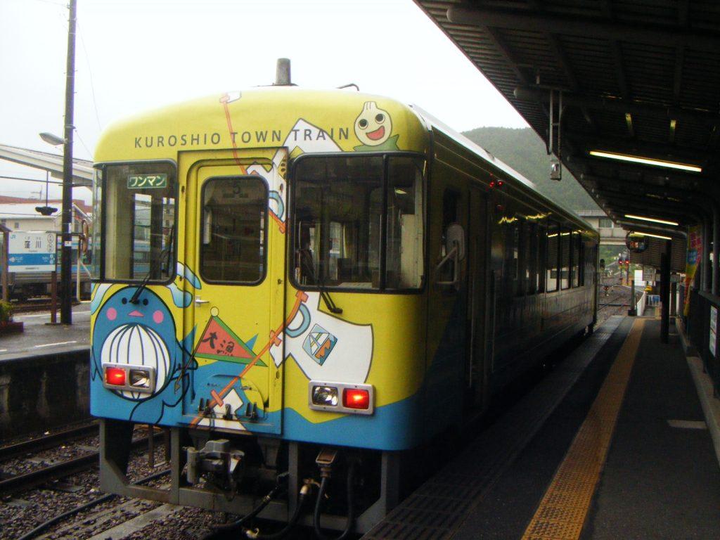 窪川駅 土佐くろしお鉄道