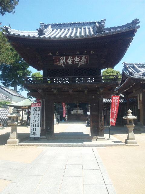 53番圓明寺