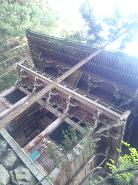 44番大寶寺