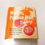 【食べてみた】スタバのマンゴー&パッションフルーツプリンで超南国気分!