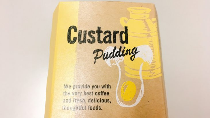 【食べてみた】スタバのカスタードプリンは濃厚で甘め!カロリーや原材料は?