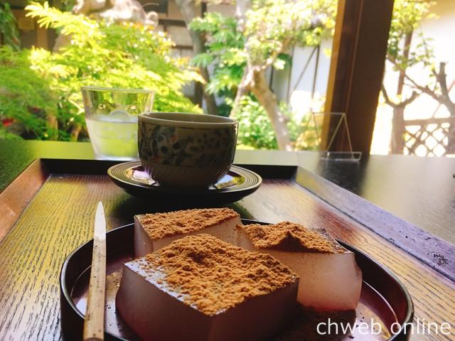 中西与三郎 わらび餅越しの日本庭園