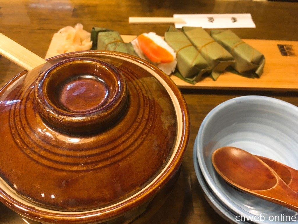 平宗 奈良店 茶粥 柿の葉膳