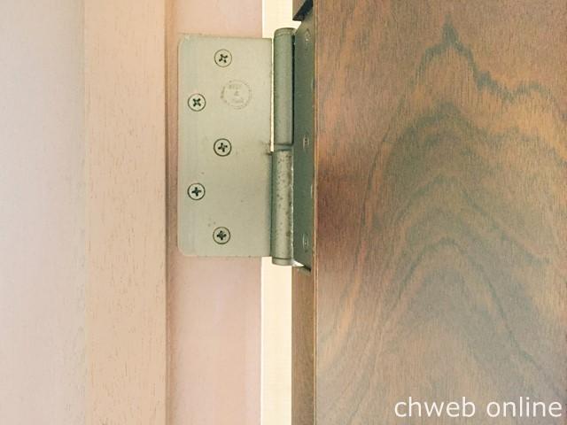 ドアと壁のすき間2.5cm