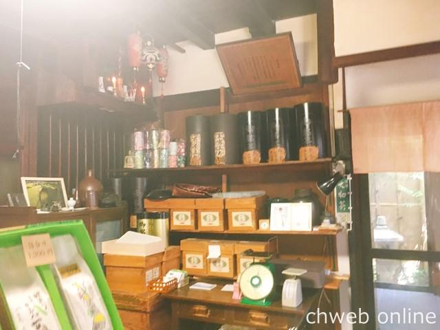 田村青芳園本舗・店内