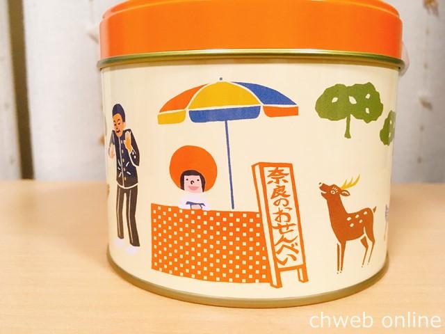 日本市 奈良のおせんべい