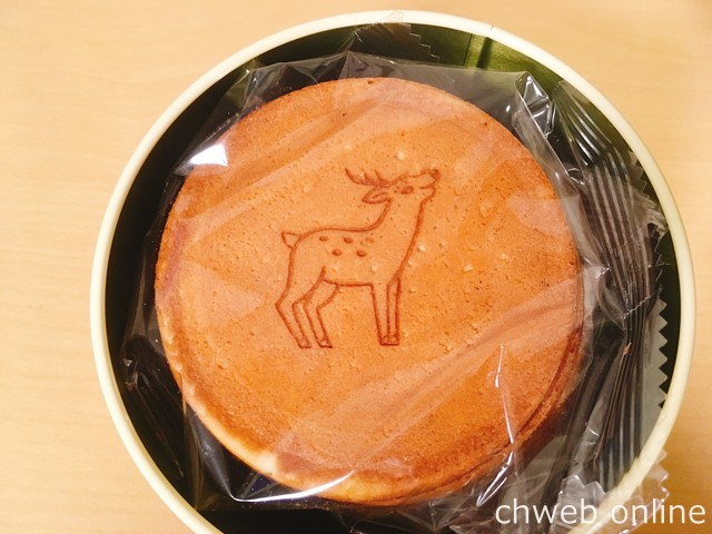中川政七商店 奈良のおせんべい