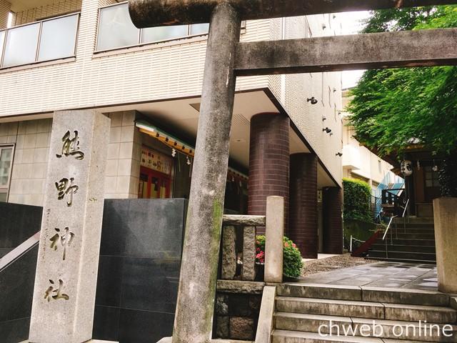 飯倉熊野神社 外観
