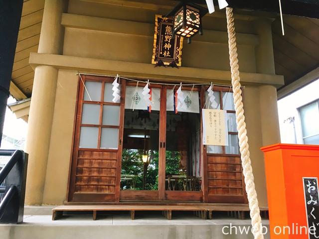 飯倉熊野神社 本殿