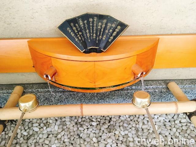 麻布台・飯倉熊野神社のハイテク御手水