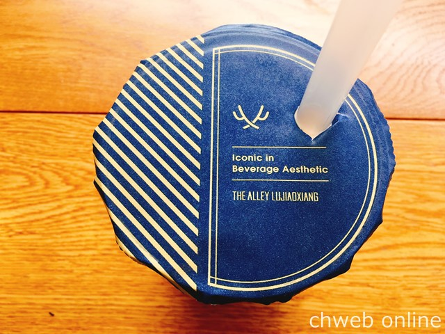 ジアレイルージャオシャン飲み物のフタ