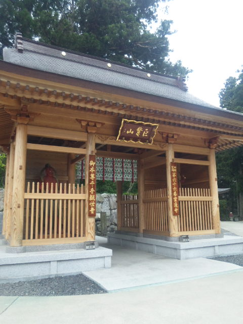 雲辺寺 山門