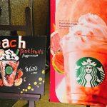 【飲んでみた!】スタバのピーチピンクフルーツフラペチーノは真夏にピッタリの爽やかな味!