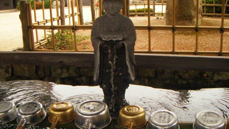 四国88箇所巡礼 女一人歩き遍路の旅 23日目・82番根香寺~83番一宮寺