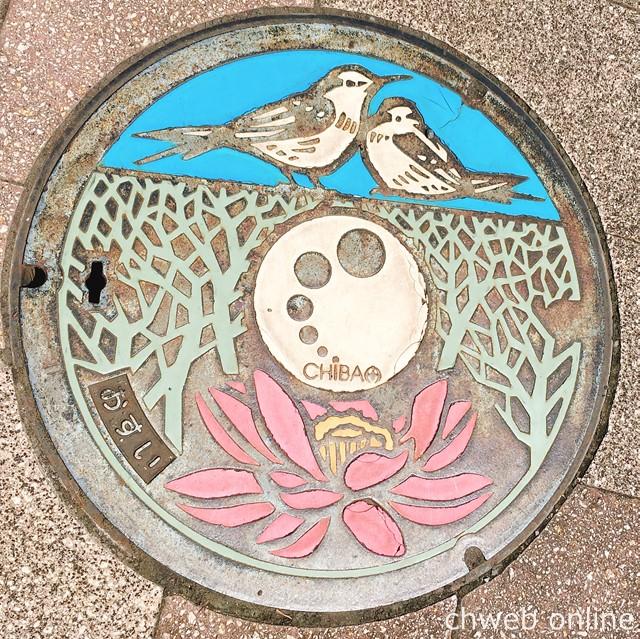 千葉市汚水マンホール