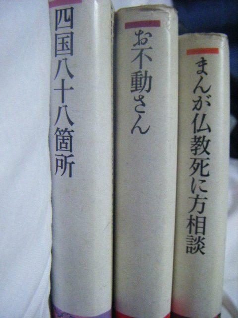 巴陵院の本