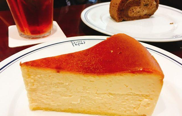 新宿タカシマヤ「パパスカフェ」のベイクドチーズケーキが美味い