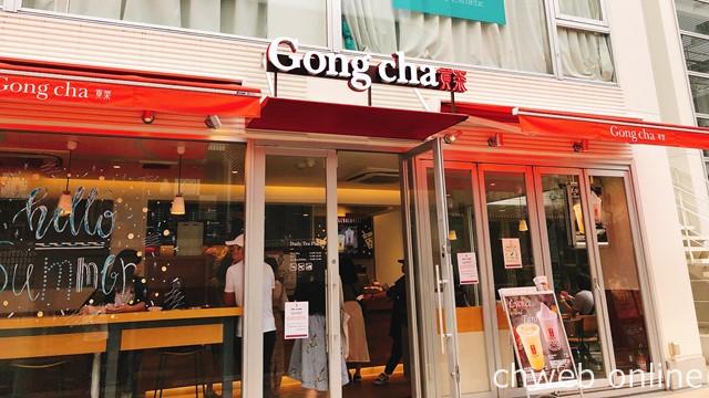 goncha 原宿表参道店