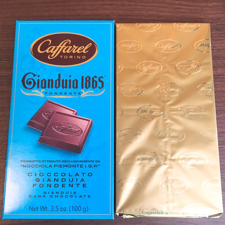 カファレルのジャンドゥーヤチョコレートの感想